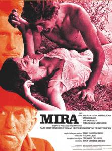 Theatrical poster for Mira (1971, director: Fons Rademakers), based on a novel by Stijn Streuvels and adapted for the screen by Hugo Claus
